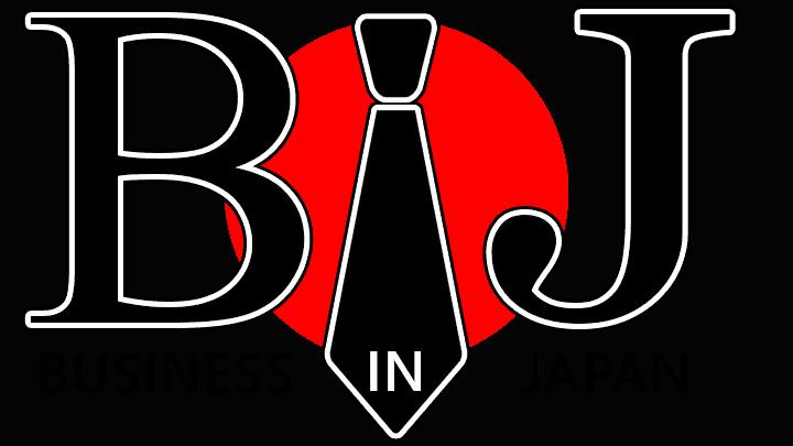 BIJ Updated Logo