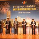 Vietnam IT group in Yokohama, Japan