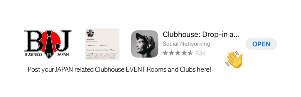 Image and link to Clubhouse Events LinkedIn group